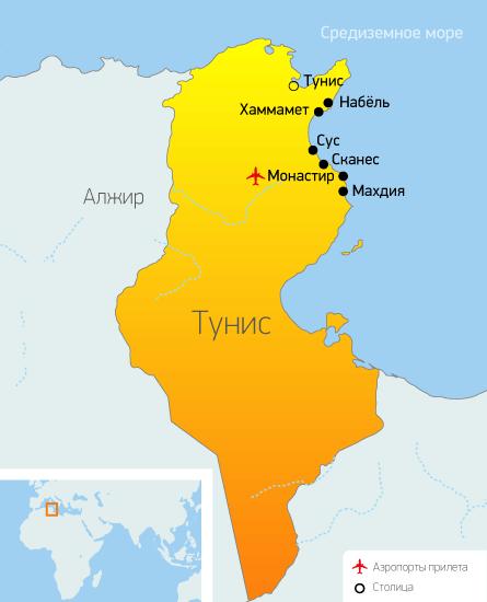 Тунис из Харькова