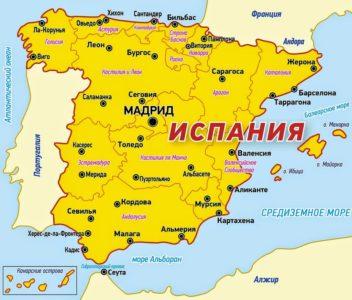 Испания из Харькова