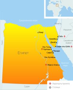 Туры в Египет из Харькова