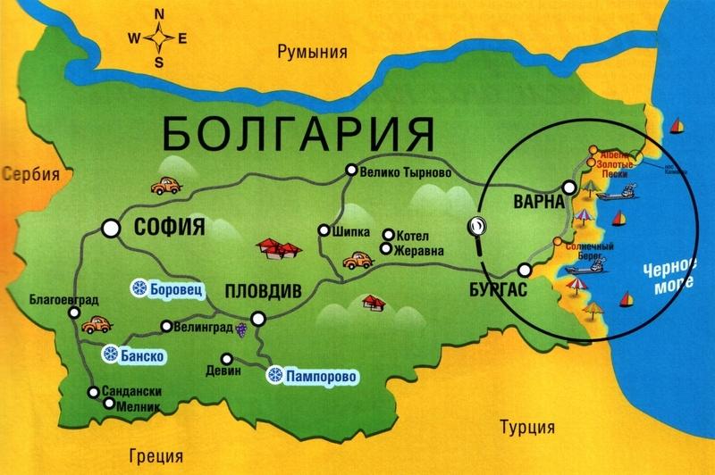 Болгария из Харькова